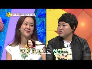 [HOT] 별바라기 - 백지영 광팬, 정석원과 열애소식에 '그럴리가 없는데!?' 20140626