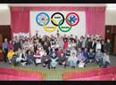 Церемония закрытия Круглогодичной спартакиады сезона 2015 2016 гг