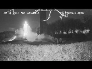 В Киеве вандалы повторно за последние полмесяца залили Вечный огонь цементом