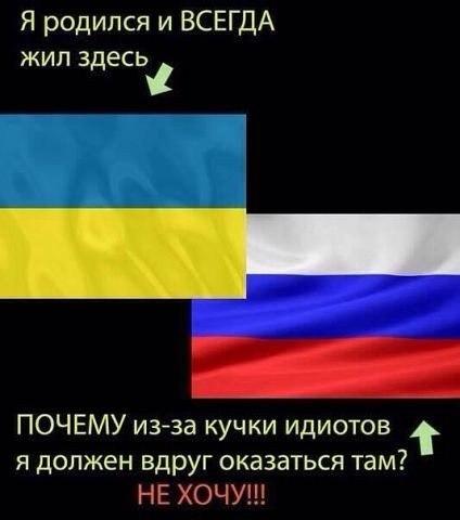 Рада одобрит изменения в Конституцию в части децентрализации до средины июля, - Порошенко - Цензор.НЕТ 9198