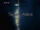 Акулы [1999] (РТР, 24 февраля 2001 г.)