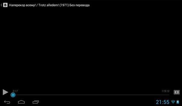 Почему видео не показывает а звук есть в контакте