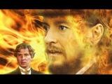 Золотой век - Драма комедия Сергей Безруков фильм смотреть онлайн 2014