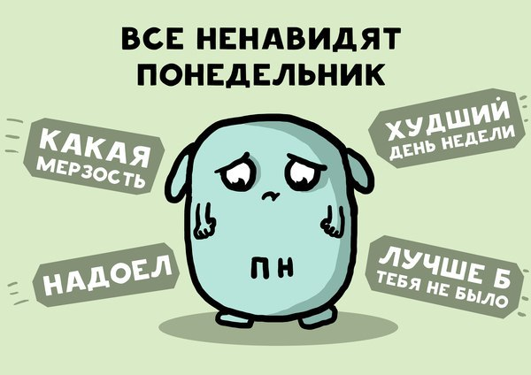 Фото №426845312 со страницы Антона Рудакова