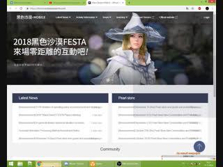 Black Desert Mobile (검은사막 모바일) [RU] (Taiwan) - Возвращаемся в игру, открытый стрим