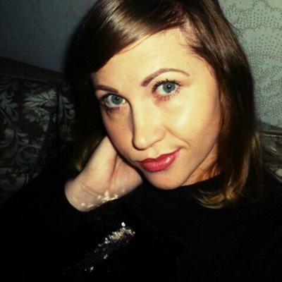 Оксана Денисова