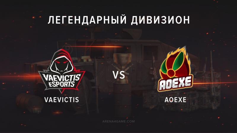 Point Blank - Гранд-финал Легендарного дивизиона Arena4game season VIII! 17.06.2018
