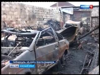 Взрыв газовых баллонов в Чебаркуле