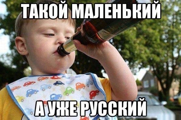 МИД призвал Россию не допустить вывоз 150 сирот из Донецка и Марьинки - Цензор.НЕТ 2932