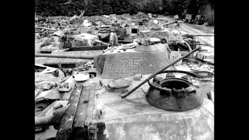 Уничтоженные и подбитые танки Второй Мировой...