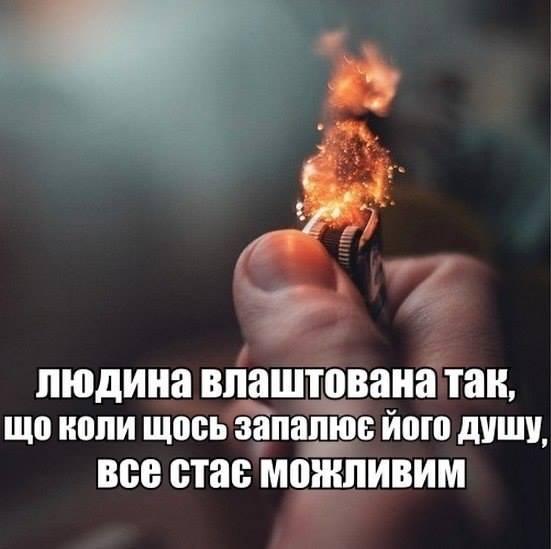 Новый закон о судоустройстве дает возможность председателям судов времен Януковича еще 7 лет оставаться на должностях, - эксперт - Цензор.НЕТ 4659