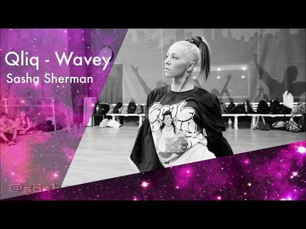 Sasha Sherman Wavey CLiQ- choreography