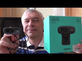 Качественный звук у веб камеры — Веб-камера Logitech C270