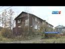 Погорельцы в Чульмане отказались от маневренного жилья