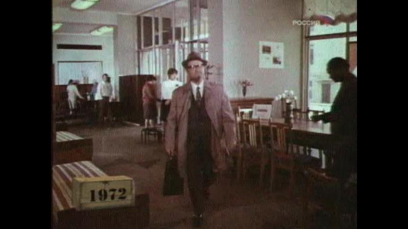 Покупка Сатирический киножурнал Фитиль 1972 год