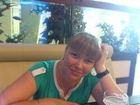 Елена Нетунаева, 9 января 1986, Волгоград, id165152679