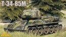 Т-34-85М : Легендарная Мощь 1vs9 * 4200 урона 14 фрагов , Колобанов