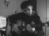Кот(9) - Щемит в душе тоска (Под гитару)