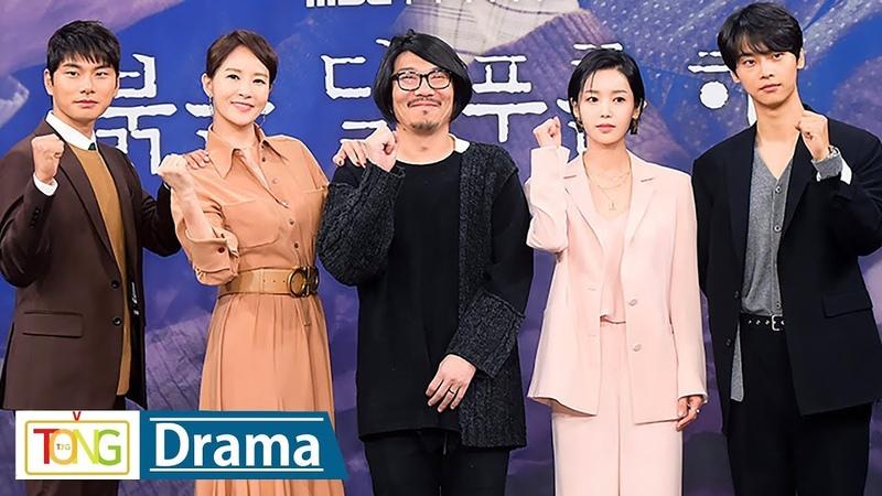 [Full ver.] 김선아·이이경·VIXX N '붉은 달 푸른 해' 제작발표회 (MBC 드라마, 빅스, 차학연)