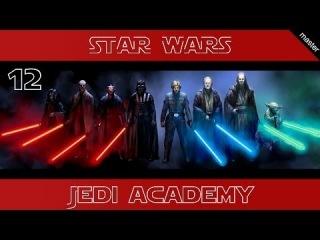 Прохождение Star Wars: Jedi Academy #12 (Jedi Master mode)