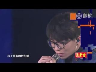 Музыка «Разгони печаль» в исполнении певца Мао Буи