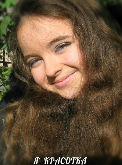Оксана Алексеенко, 5 февраля , Днепропетровск, id213115195