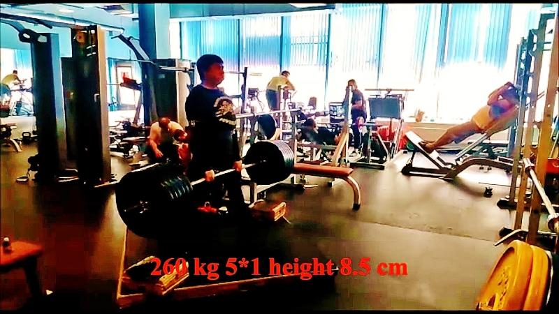 Deadlift 260 kg 5*1 height 8.5 cm 13.08.2017 (Антон Грязев)