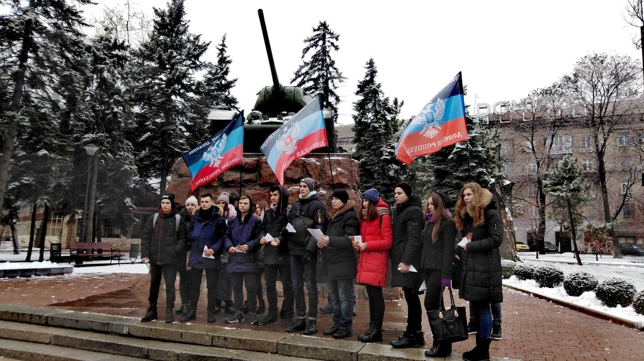 В Донецке состоялась республиканская акция «Улица Героя»