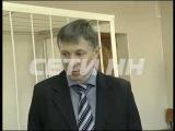 В скандальном уголовном деле против бывшего помощника начальника ГУВД НО поставлена точка