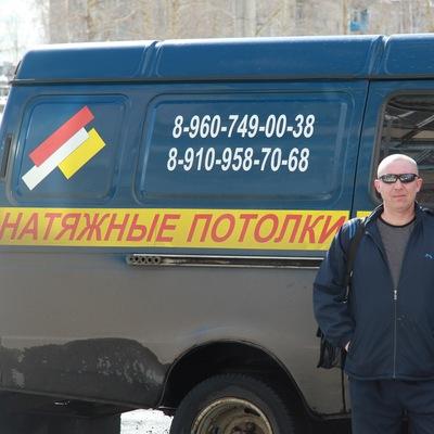 Алексей Лебедев, 29 ноября 1976, Мантурово, id210844122