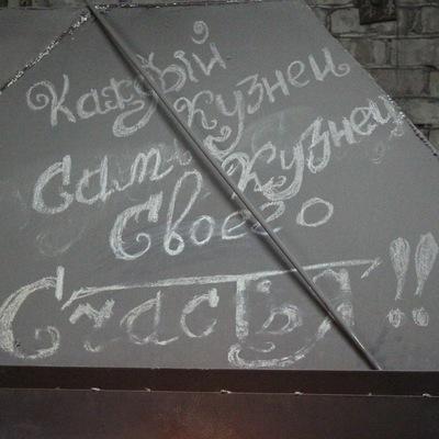 Симон Петров, 18 марта , Котлас, id119754161