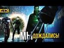 Росомаха в Черной Вдове. Дэдпул - в киновселенной. Мутанты наконец в Marvel!
