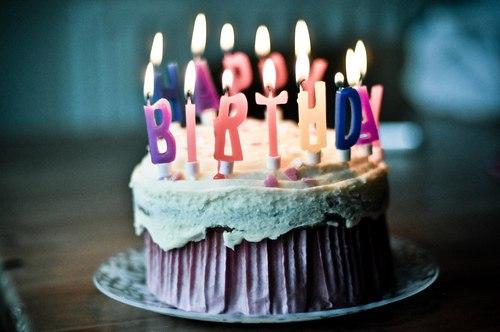 тумблер картинки с днём рождения