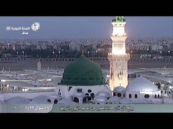 Madina Live Stream HD - بث مباشر المسجد النبوي - Masjid Nabawi ﷺ - Haram Sharif