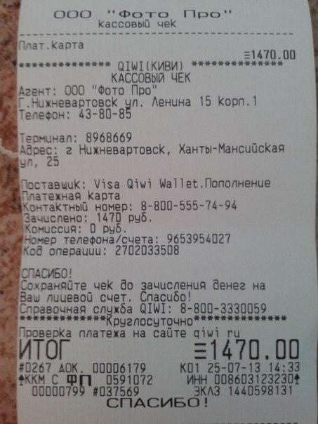 Как сделать самому чек - Nastolnyje-nabory.ru