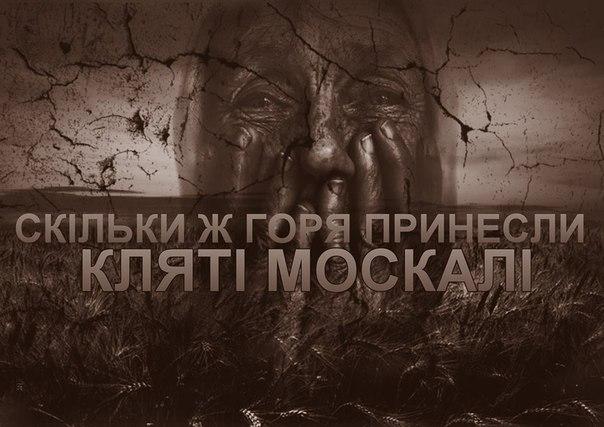 В плену у террористов скончался начальник ГАИ Горловки Юрий Суходольский, - СМИ - Цензор.НЕТ 709
