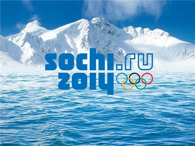 Жителям Таганрога предложили работу на Зимних Играх в Сочи в 2014 году