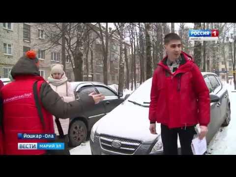 После рейда Молодежки ОНФ в Йошкар Оле УК навела порядок на контейнерной площадке по улице Волкова