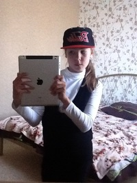 Саша Тодорова