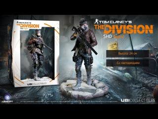 Tom Clancy's The Division: SHD AGENT FIGURINE [RU]