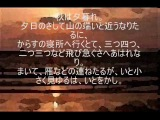 渡辺知明の表現よみ=枕草子(春はあけぼの)
