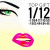 Top Gift 1-12