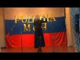 Рощенко Валерия-А закаты алые...(cover) г. Юрга