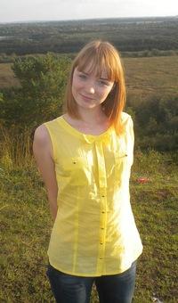 Наталия Феофилактова