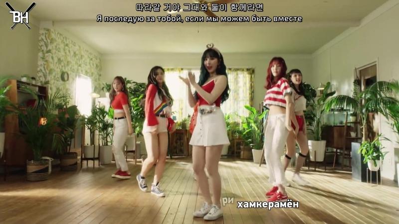 [KARAOKE] GFRIEND - Sunny Summer (рус. саб)