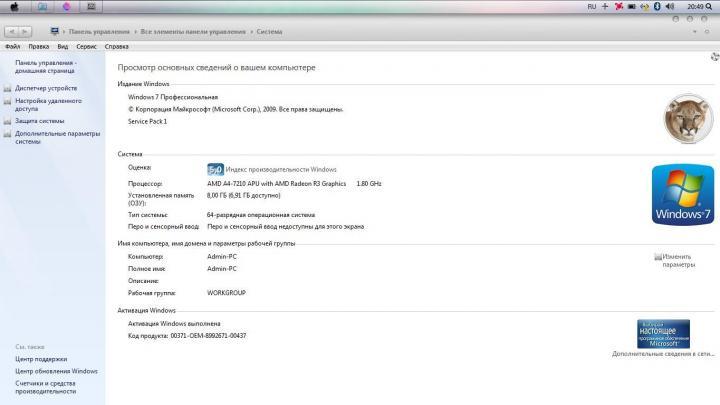 Купить ноутбук Lenovo Ideapad  Состояние | Объявления Орска и Новотроицка №3480