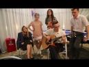 ROZHDEN-Знаешь (cover by Свадебная квинта)