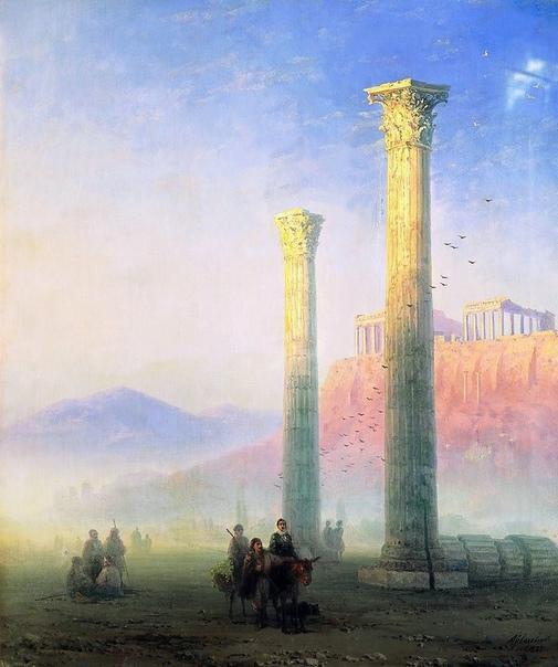 «Афинский aкрополь» 1883 г.