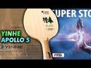 Sauer Troeger SUPER STOP - тест нового антиспина в игре на счёт на Off основании