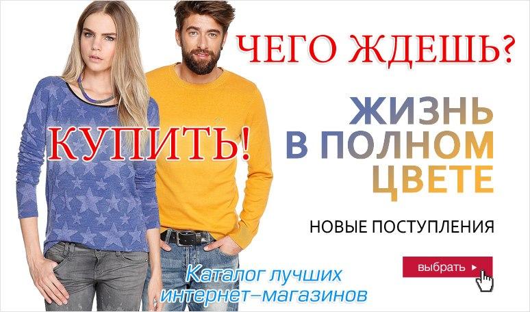 джинсы осень зима 2011